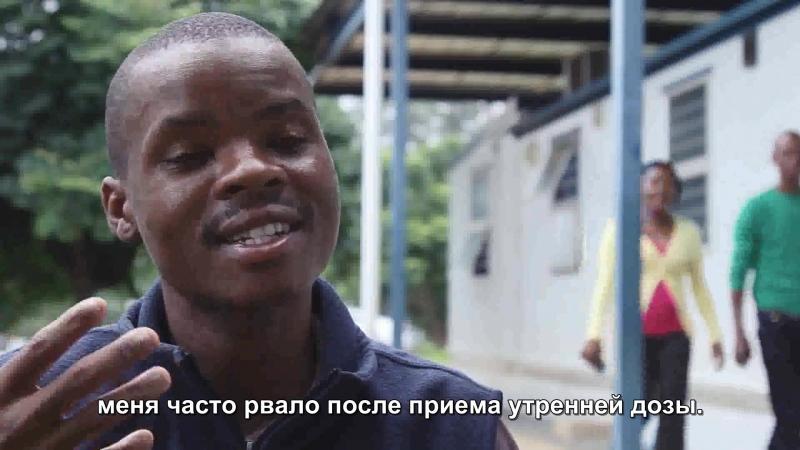 Туберкулез лечение в Свазиленде