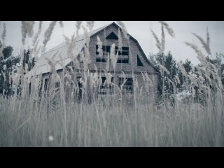 Дом на окраине (2016) | Тизер