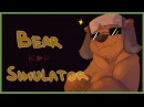 КУПЛИНОВ ANIMATED Bear Simulator