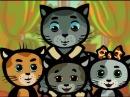 Три котенка - Что и чем надо есть (песенка из мультика)