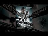 Непобедимый (2008) #боевик, #вторник, #кинопоиск, #фильмы ,#выбор,#кино, #приколы, #ржака, #топ
