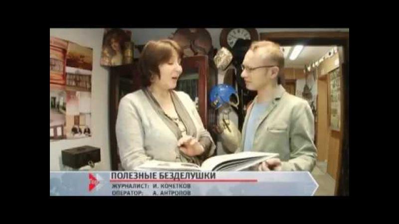 Елена Лаврентьева в гостях у музея Мир времени