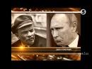 Невідоме про Донбас історія яку варто знати Част 2