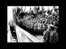 Прощание славянки марш Российская империя 1 мировая война