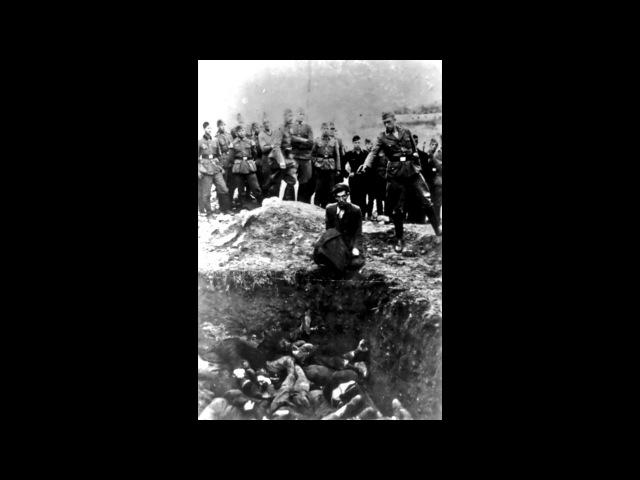 Расстрел последнего еврея Винницы История в фотографиях
