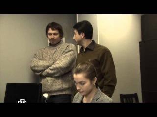 Улицы разбитых фонарей Менты 12 сезон 24 серия