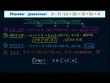 Уравнение с тремя модулями