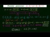 Уравнение с двумя модулями #1