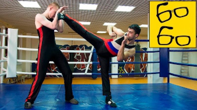 Французский бокс сават с Сергеем Булановым — техника ударов ногами в обуви, ком ...