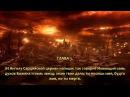 Откровение Иоанна Богослова Жатва уже идёт Апокалипсис в действии
