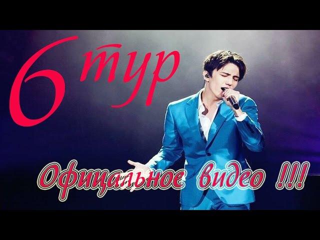 ОФИЦИАЛЬНО ДИМАШ КУДАЙБЕРГЕНОВ ADAIGO 6 ТУР 1 МЕСТО I am singer 2017