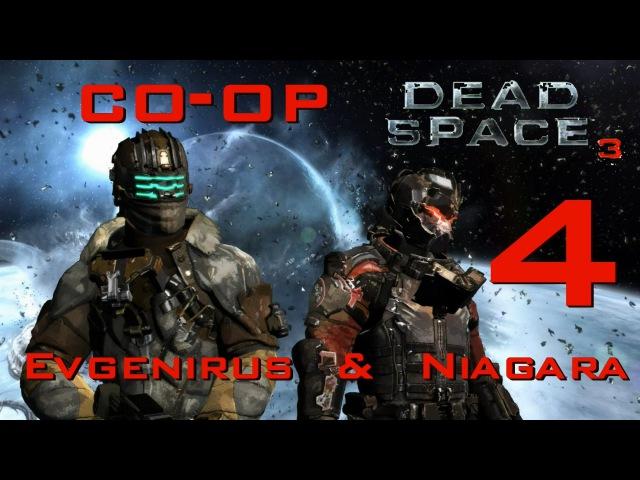Dead Space 3 co- op EvgenirusNiagara {part 4}