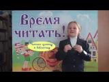 Максимова Женя-  А. Барто
