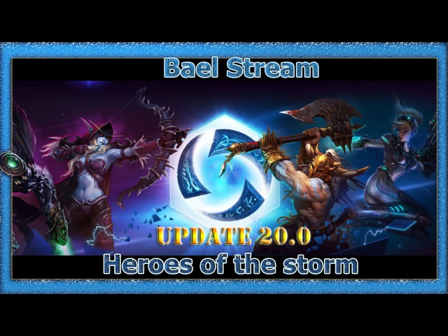 HEROES OF THE STORM HOTS☯ ГЕРОИ ШТОРМА ХОТС RUS LIVE STREAM 2 ® ИГРАЕМ В РЕЙТИНГЕ ♫