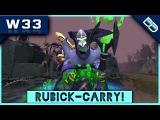 w33 Rubick ✪ 17-5-10 CARRY Game ✪ DOTA2