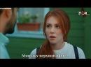 Любовь Напрокат 2 сезон 54 серия суб 720p