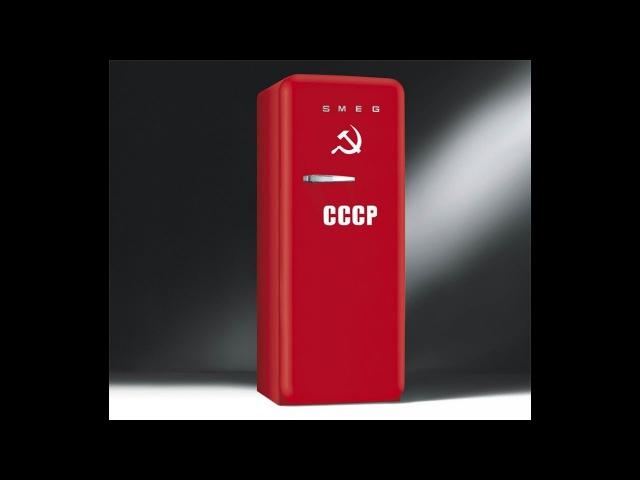 Холодильники без электричества в СССР. Сергей Салль