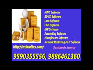 CRM Software, Nidhi Software, Corporate, Loan against Shares, Small Business
