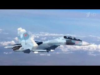 ВСирии началась первая совместная воздушная операция военных России иТурции против запрещенной группировки «Исламское государство»