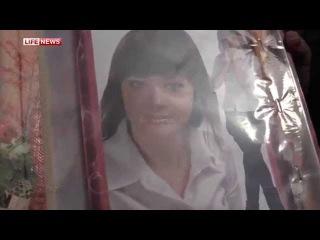 Хунта расстреляла в Краматорске юную медсестру и троих ее друзей