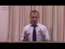 Тимур Расулов Семинар Освящение на уровне сердца часть 1