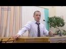 Тимур Расулов Семинар Освящение на уровне сердца часть 3
