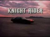 Рыцарь дорог - Вступление