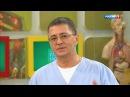 Очищение сосудов средний возраст имплантация зубов Доктор Мясников