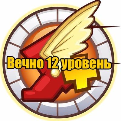 Вика Сидорова