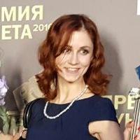 Марина Кирпичевская
