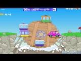 Игра приключения мультфильм про красную машинку Вилли Часть 1