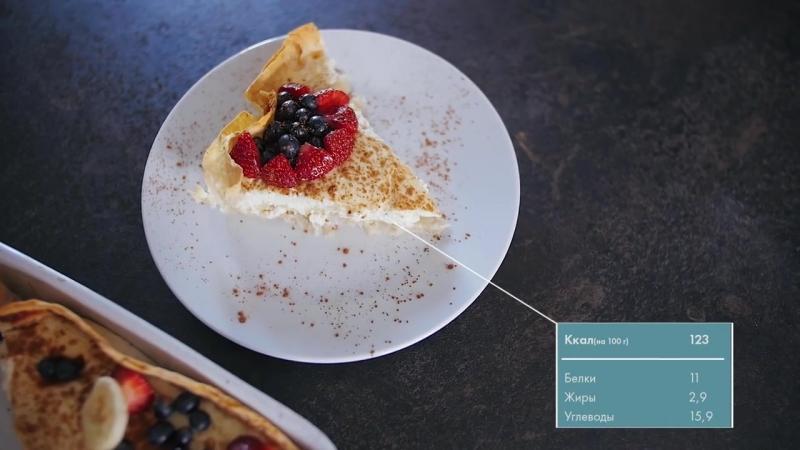 Творожный пирог. Очень простой рецепт [Лаборатория Workout]