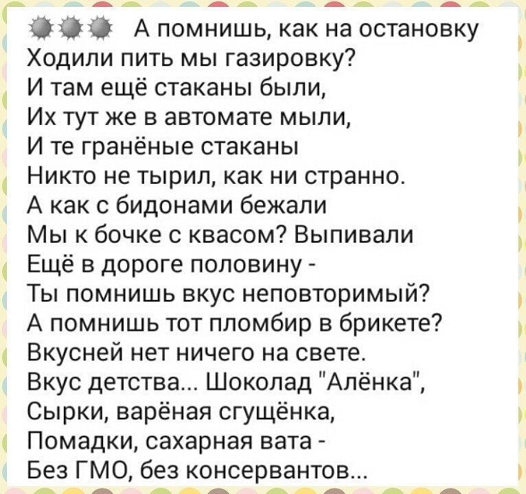 Ностальгия по СССР ErwJ8mZJFJA