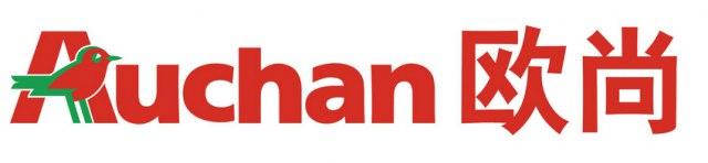 Auchan (China) - сеть гипермаркетов в Китае | Ассоциация предпринимателей Китая