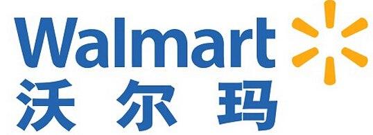 Walmart (China) - крупнейшая сеть супермаркетов в Китае | Ассоциация предпринимателей Китая