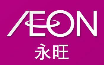 AEON (China) - сеть гипермаркетов в Китае | Ассоциация предпринимателей Китая
