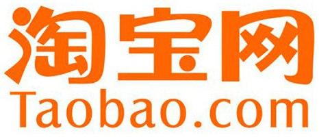 Taobao.com - торговая интернет-площадка | Ассоциация предпринимателей Китая