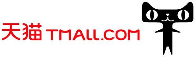 Tmall.com - торговая интернет-площадка | Ассоциация предпринимателей Китая