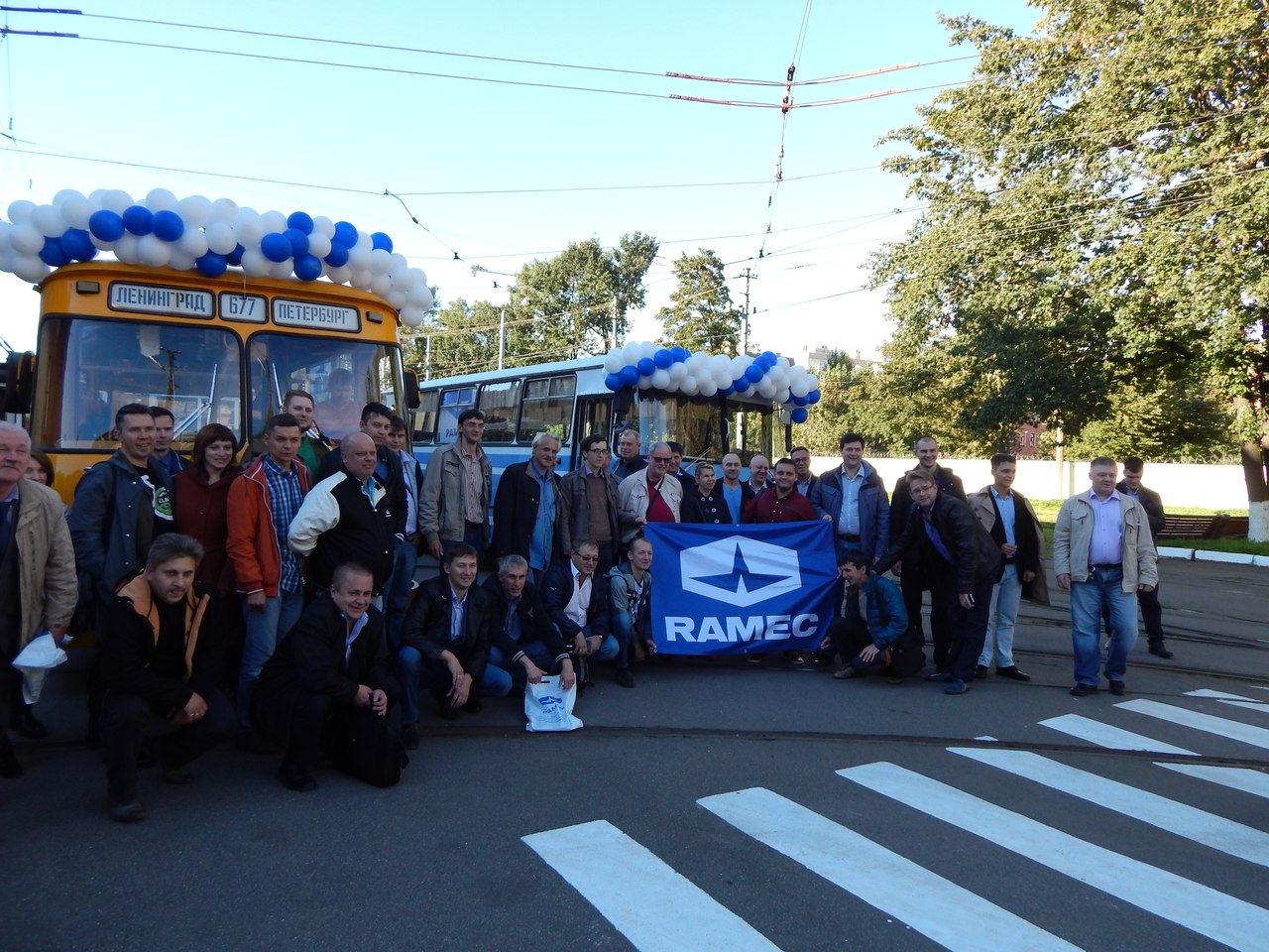Сотрудники ОАО «КИВЦ «РЯЗАНЬСТРОЙ» побывали  на осенней конференции РАМЭК