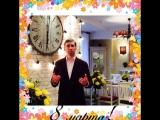 Ваш Подарок к 8 марта от ресторана Лимон