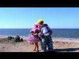 клип Я НА МОРЕ 2016 клоуны ОБЪЕДАЛО И МЕНЮШКА весёлый летний отдых на Российском пляже