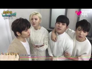 20160923 스타가What다 인피니트편- 라이브 인터뷰- INFINITE - Live interview from KBS Music Bank-