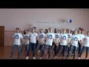 Флешмоб С днем рождения, РДШ!, ДО Содружество МБОУ СОШ №3 г. Бийск, Алтайский край