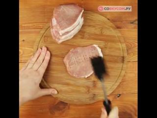 Мясо по-французски ~ Умный Дом ~