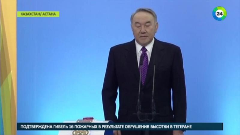 Назарбаев зажег огонь Унивесиады-2017 в Астане
