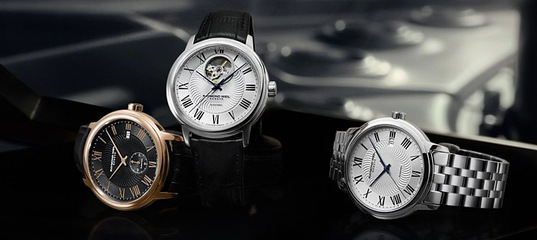 Купить швейцарские часы Raymond Weil в интернет-магазине uzh-time.com.ua e7ac59cf0c93e