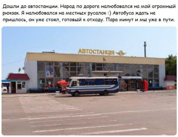 А/С Голая пристань