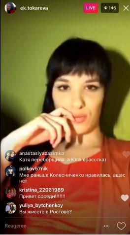 Екатерина Токарева в Прямом эфире