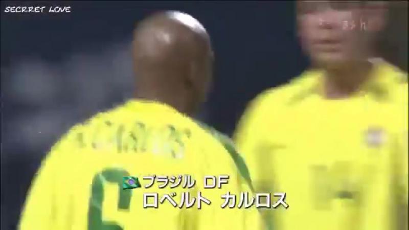 Роберто Карлос - гол в ворота Китая, 2002 год