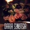Daria Synytsia | photographer